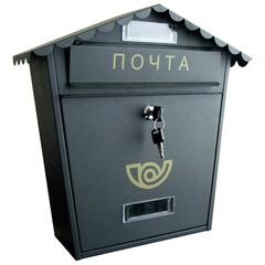 Почтовый ящик К-37002-1, цена        935руб руб    , купить в интернет-магазине «Дверной Континент»
